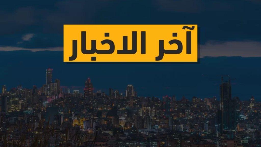 الوكالة الوطنية: قتيل في إشكال على خلفية قطع طريق طرابلس ـ الضنية