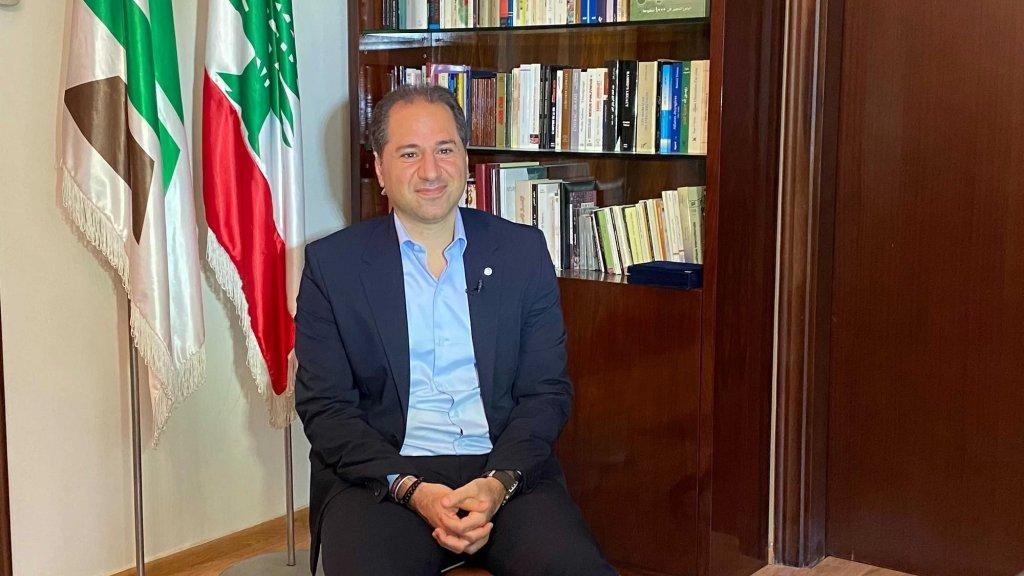 سامي الجميل: لن نسمح بأن تذهب معونة صندوق النقد هدراً في ظل ما يعانيه اللبنانيون من أوضاع صعبة