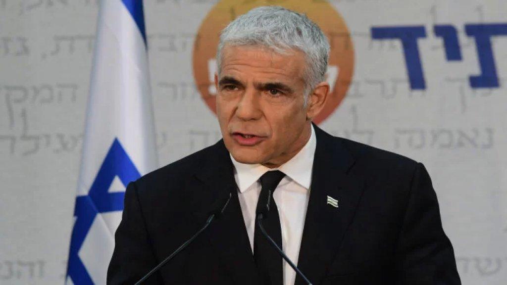 """وزير الخارجية الإسرائيلي: """"الوضع الإقتصادي في لبنان محزن.. أتعاطف مع أهل لبنان وأتمنى أن يتعافوا من هذا"""""""
