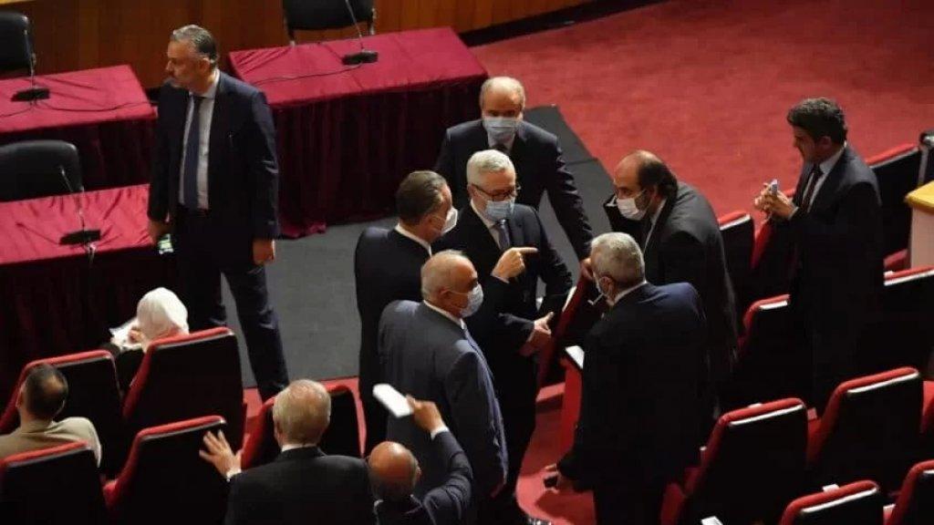 إليكم قرارات مجلس النواب بعد استئنافه جلسة اليوم