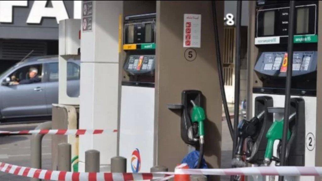 صدور جدول جديد لأسعار المحروقات: صفيحة البنزين 95 أوكتان بـ70100 ليرة.. إليكم التفاصيل