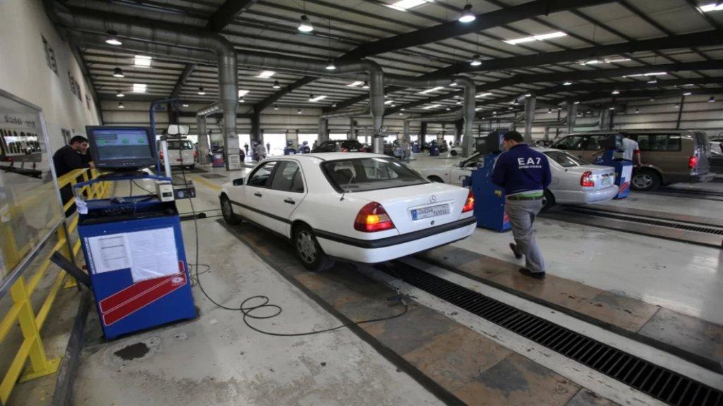 نقابة عمال ومستخدمي المعاينة الميكانيكية :إضراب مفتوح اعتباراً من الغد في كل المراكز