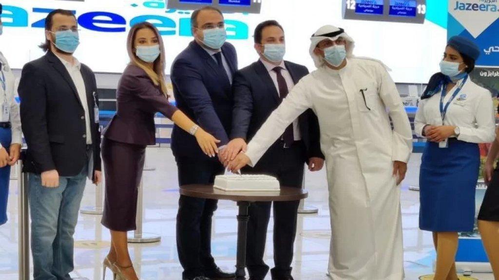سفير لبنان في الكويت: سعينا لزيادة عدد الرحلات الى بيروت لدعم الموسم السياحي
