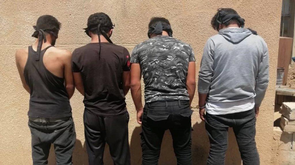 عصابة مؤلفة من 4 سوريين نفذوا عدّة عمليات سرقة في مشاريع القاع - الهرمل... ضبطت بحوزتهم أسلاكاً كهربائية قُدّرت قيمتها بحوالى ٨٠٠٠ دولار!
