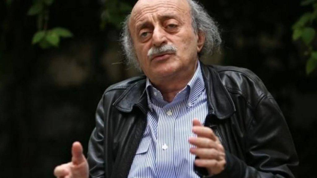 جنبلاط: الفقر والجوع سيحركان ثورة شاملة ستعمّ كل لبنان