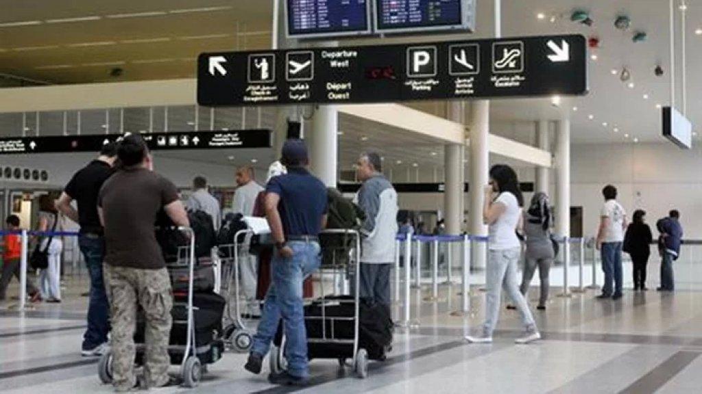 بالأرقام/ حركة نشطة في مطار بيروت مع بداية فصل الصيف.. عدد الركاب اليومي تجاوز الـ20 ألفًا