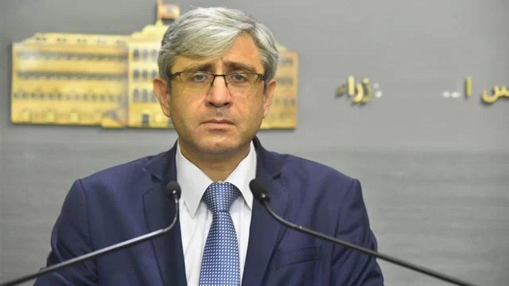 وزير التربية يعلن الجهوزية اللوجستية والتربوية والمالية والأمنية والعسكرية لإنجاز الإمتحانات الرسمية