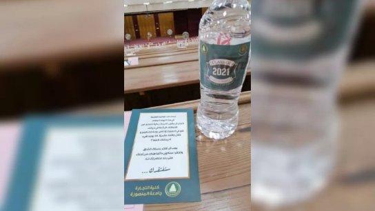 كلية التجارة في جامعة المنصورة تفاجئ طلابها بهدية في آخر يوم امتحانات احتفالًا بتخرجهم