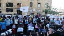 وقفة إحتجاجية لأهالي ضحايا الإنفجار أمام مرفأ بيروت