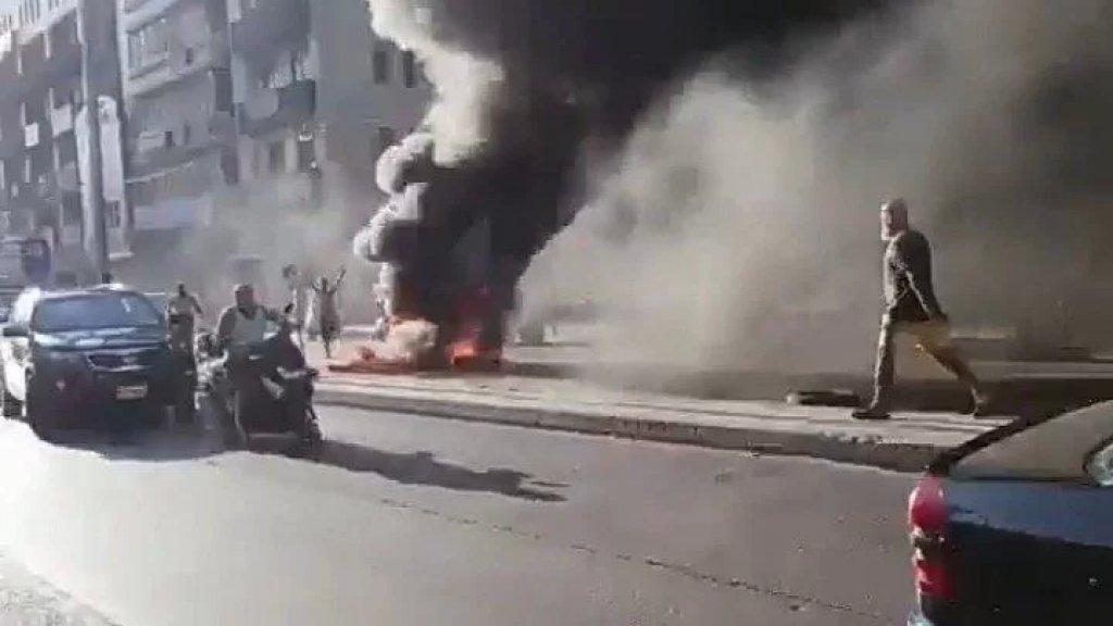 """فيديو متداول: قطع الطريق في محلة الشياح مقابل معرض """"الزعرور"""" مقابل مدخل معوّض بواسطة الاطارات المشتعلة"""