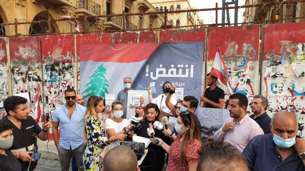 مجموعات من الحراك المدني دعت إلى وقفات إحتجاجية في كل المناطق اللبنانية اعتبارًا من الغد