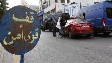 لا قرطاسية في المراكز الأمنية في بعلبك - الهرمل.. آمرو المراكز «يدبّرون رؤوسهم» بالتفتيش عن مصادر بديلة!