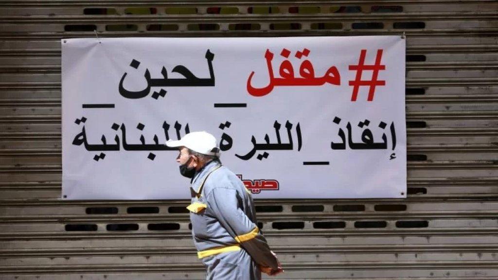 """في ظل أزمة انقطاع الأدوية """"تجارة الأدوية بالشنطة"""" تزدهر!"""