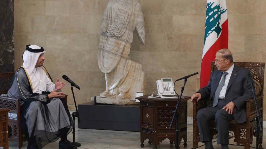 وزير الخارجية القطري للرئيس عون: قطر مستعدة للمساعدة على حل الأزمات التي يعاني منها لبنان
