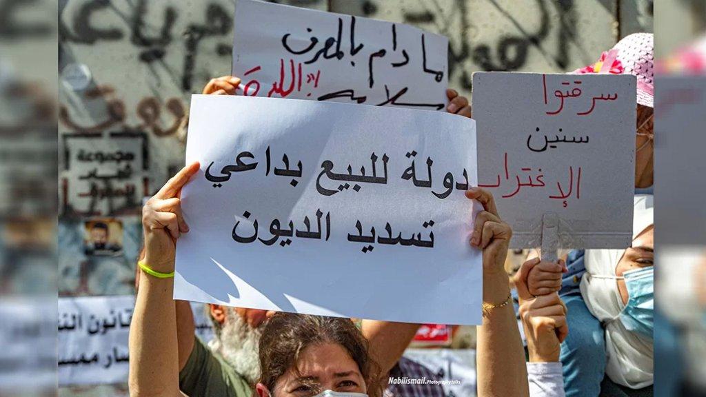 الحد الأدنى للأجور باتي يوازي 38 دولارًا فقط! دراسة: 72% من اللبنانيين سيعانون في تأمين طعامهم!