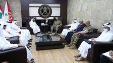 وكالة الانباء القطرية: قطر تعلن عن دعم الجيش اللبناني بـ70 طناً من المواد الغذائية شهرياً لمدة عام