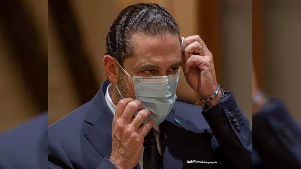 حبيش: الخطوة التالية ستكون تقديم الحريري تشكيلة جديدة للرئيس عون وفي حال عدم نجاحها عندها قد يعتذر