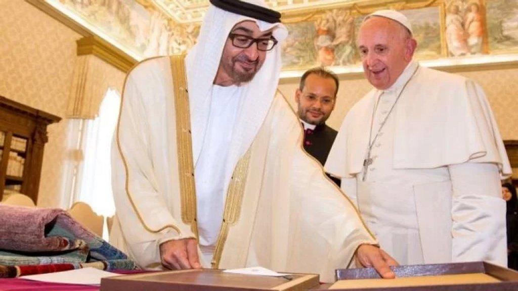 """الفاتيكان يمنح الشيخ محمد بن زايد وسام """"رجل الإنسانية"""""""