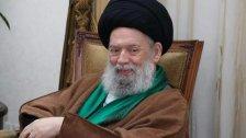 المكتب الشرعي للمرجع الراحل السيد فضل الله: عيد الأضحى يوم الثلاثاء الواقع في 20 تموز