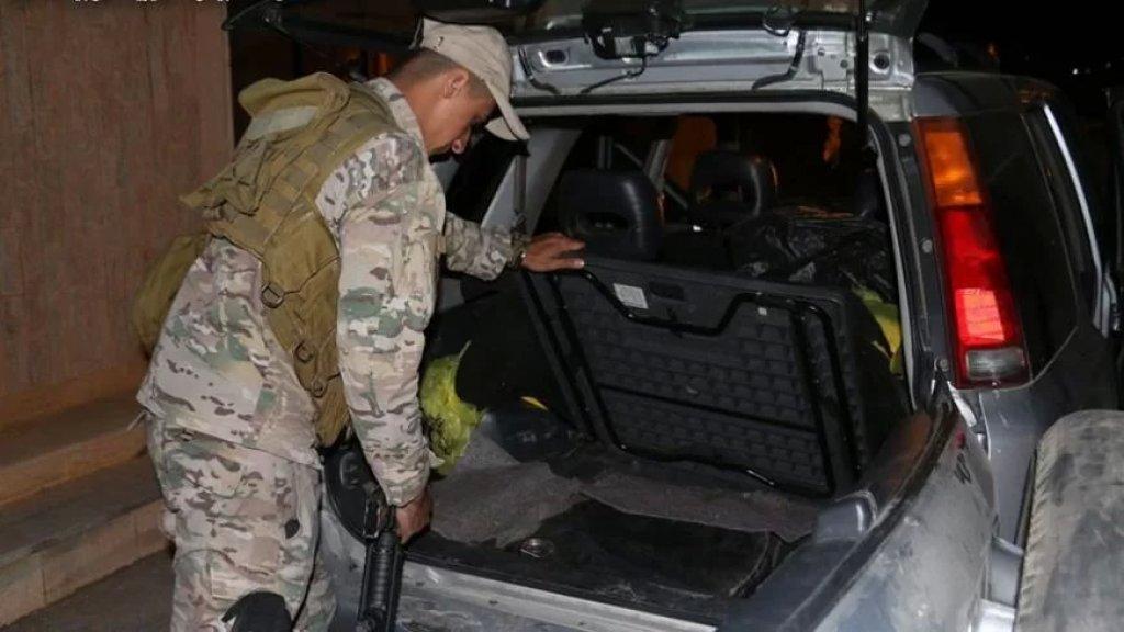 الجيش: توقيف أشخاص وضبط آليات محملة بـ3700 ليتر مازوت و3300 ليتر بنزين و950 كلغ من الغاز وكمية من التبغ والتنباك المعسل، المعدة للتهريب إلى الأراضي السورية