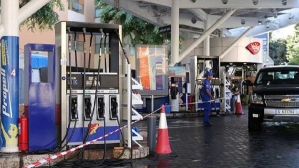 تجمع أصحاب محطات الوقود يحذر: إذا لن توفر حماية القطاع سنكون مرغمين على بيع مخزوننا والاغلاق قسرا