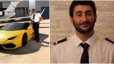 الكابتن جورج شيريكيجيان... أحد ضحايا حادثة غوسطا