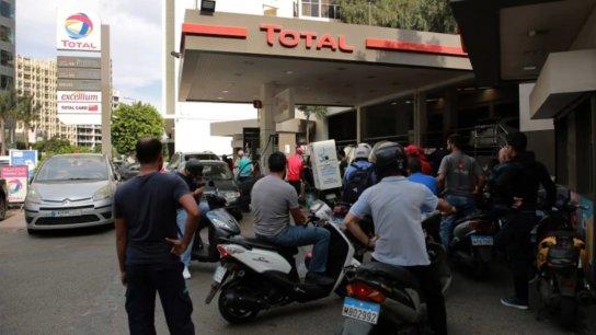 بلدية بيروت: المحافظ عبود لم يصدر قرارا بمنع المحطات في العاصمة تزويد الدراجات النارية بالبنزين