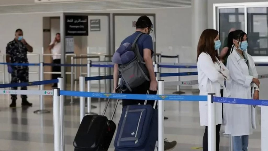"""البزري: نحن دخلنا في مرحلة المتحوّر """"دلتا"""" ولكن إقفال المطار ليس خيارًا الآن"""
