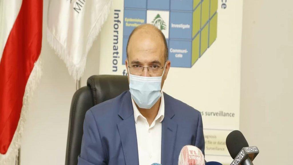 """وزير الصحة: """"العودة إلى معاناة شتاء 2021 إمكانية قائمة... كورونا لم ينته وعلى المجتمع الاتعاظ لتفادي العودة إلى الإجراءات القاسية"""""""