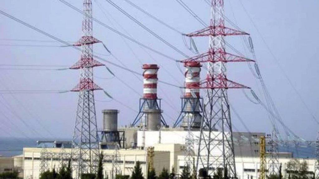 كهرباء لبنان: سنستمر باتخاذ الإجراءات اللازمة للحفاظ على أكبر قدر ممكن من الحد الأدنى في الاستقرار بالتغذية الكهربائية لأطول فترة ممكنة