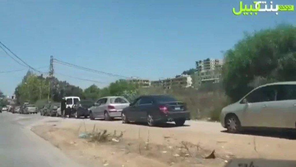بالفيديو/ النبطية تنافس بنت جبيل.. طابورنا أطول من طابوركم!