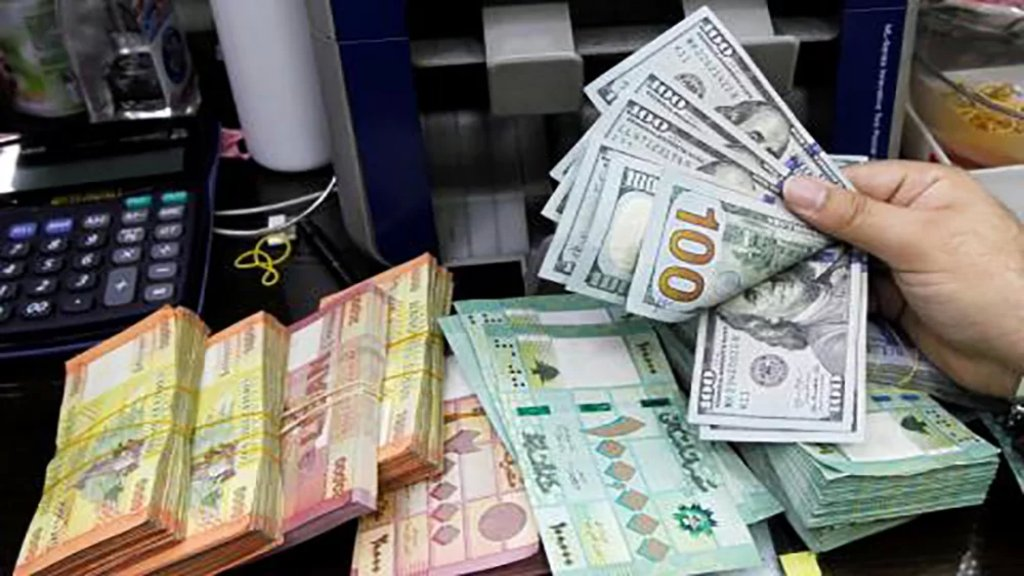 خبير مصرفي يحذّر: الدولار سيصل إلى 6 أرقام، أي بحدودٍ تتراوح بين 100 ألف و 999 ألفًا! (سبوت شوت)
