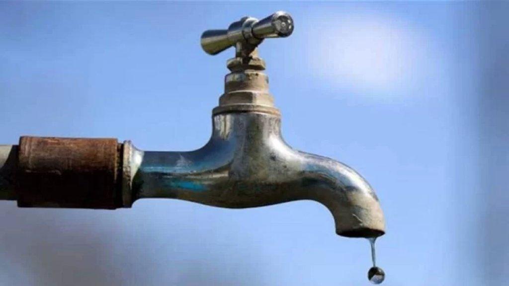 مؤسسة مياه لبنان الشمالي اسفت من المشتركين: إعلان حال طوارئ قصوى وتطبيق برامج تقنين تطال عملية ضخ وتوزيع المياه