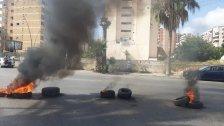 قطع الطريق عند ساحة الشهداء في صيدا بالاطارات المشتعلة