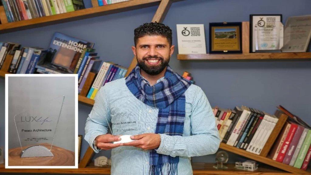 """اختيار المهندس اللبناني طارق وسيم ابراهيم في بريطانيا ضمن """"جوائز المصممين الرائدين لعام 2021"""""""
