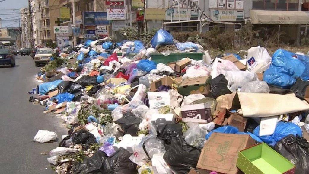 توقع عودة أزمة النفايات ابتداء من أيلول المقبل