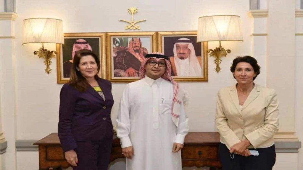 السفير السعودي في لبنان يلتقي في دارته باليرزة سفيرتي الولايات المتحدة الاميركية وفرنسا