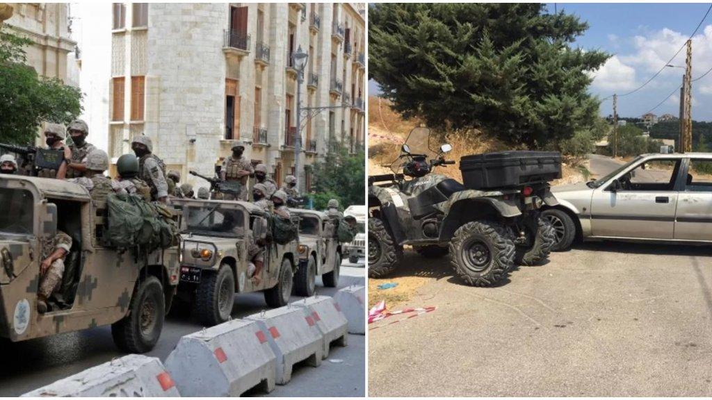 """الجيش يعلن توقيف شخص في منطقة حنيدر - عكار لإرتباطه بـ """"داعش"""" وإنتمائه لخلية كفتون وتورطه في تهريب الأشخاص ما بين الحدود اللبنانية – السورية"""