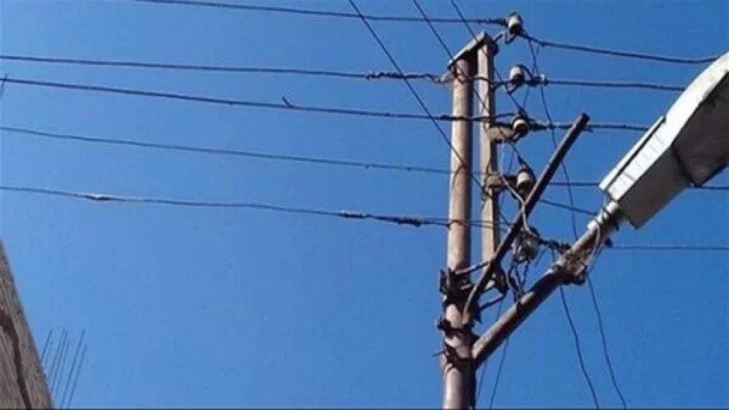 كهرباء زحلة: عودة التيار الكهربائي الى أعمدة الإنارة العامة تدريجياً في المناطق بعد انقطاع بسبب أزمة المحروقات وترشيد إستخدام الطاقة