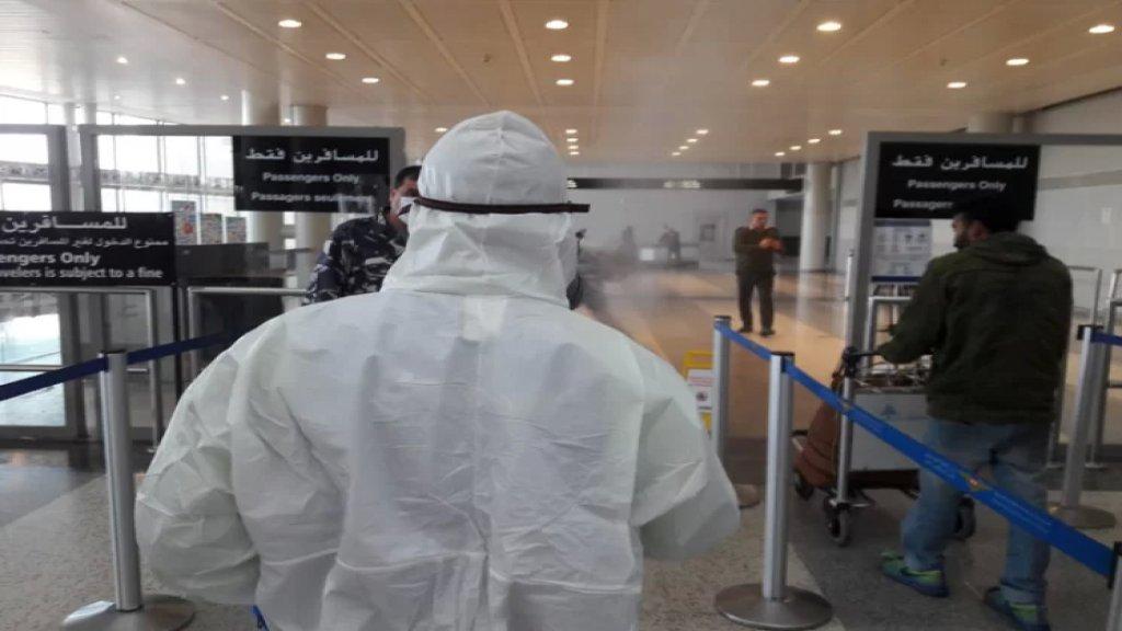 وزارة الصحة: 159 حالة ايجابية على متن رحلات وصلت الى بيروت بين 6 و10 الحالي