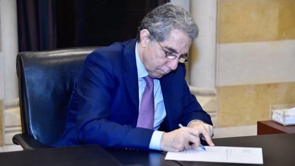 وزني وقع كتاباً لزيادة بدل النقل الذي يعطى للعاملين في القطاع العام ليصبح 24 ألف ليرة لبنانية بدلاً من 8 آلاف ليرة لبنانية