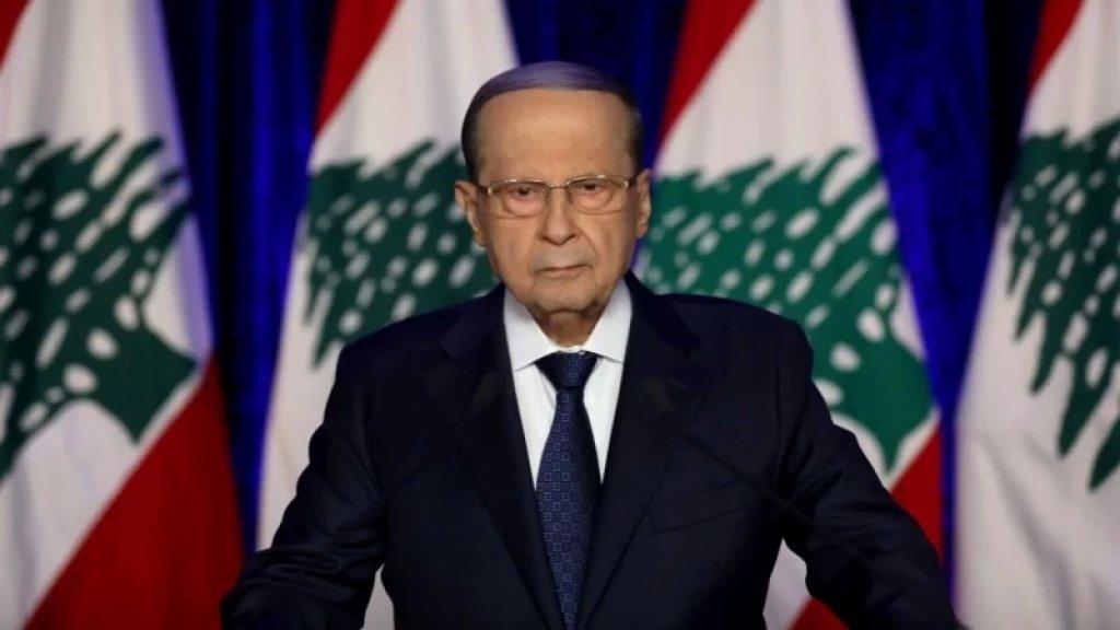 الرئيس عون منح موافقة استثنائية لاعتبار 4 آب يوم حداد وطني