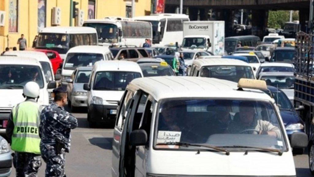 رفع بدل النقل في القطاع العام إلى 528 ألف ليرة