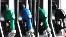 استمرار ارتفاع أسعار المحروقات