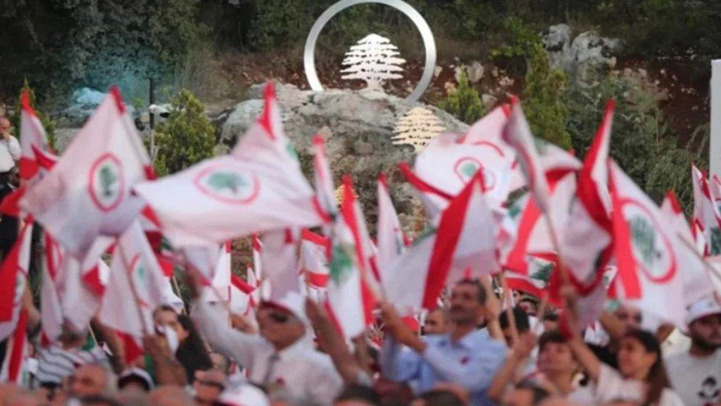 القوات: عندما يحين أوان الإنتخابات النيابية سننشر بشكل واضح وصريح أسماء مرشحينا