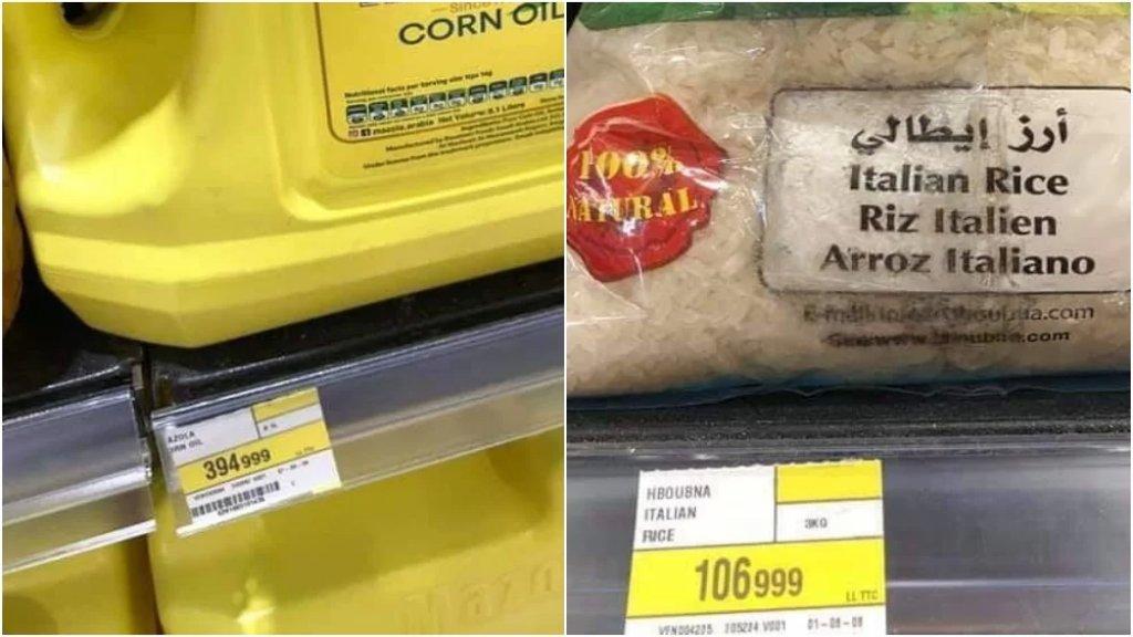 بالصور/ الزيت النباتي مع الأرز بات بكلفة نصف مليون ليرة!