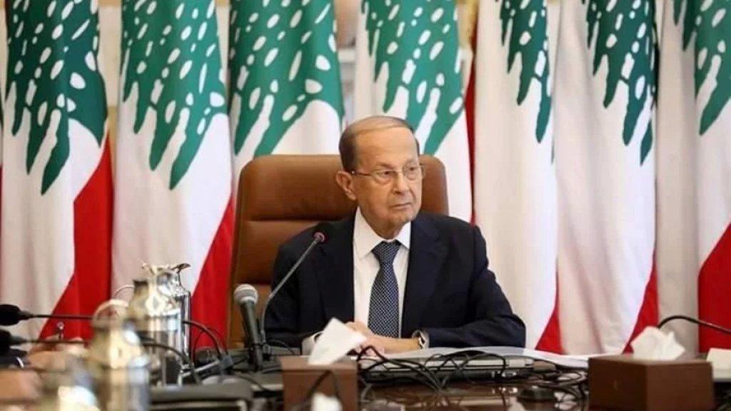 الرئيس عون تابع درس الصيغة الحكومية التي قدمها الحريري امس ويلتقيه بعد ظهر اليوم لاستكمال التشاور