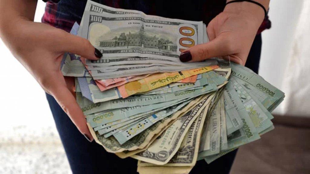 بعد تخطيه عتبة الـ 22 ألف ليرة... دولار السوق السوداء يُعاود الإنخفاض!