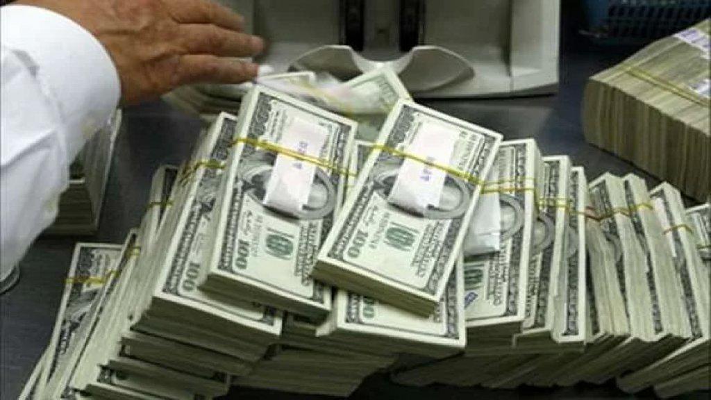 """860 مليون دولار للبنان من صندوق النقد.. تشكيل حكومة للحصول على المبلغ و """"غير هيك ما رح نشوفها"""""""