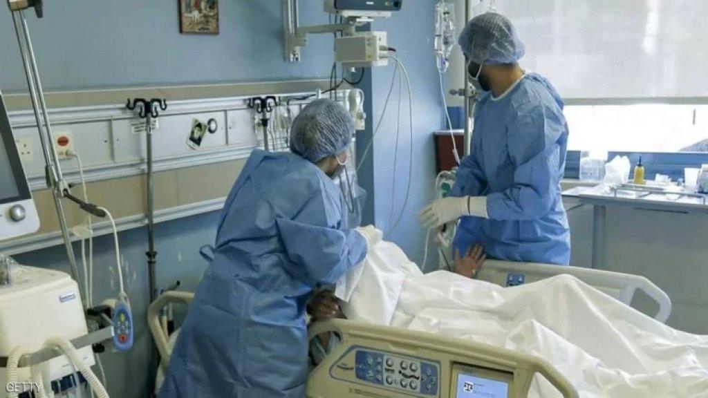 """لبنان دخل موجة """"دلتا"""" منذ أسابيع.. توقع أن تصبح معظم الإصابات من المتحورين دلتا وألفا"""